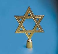 "4-3/4"" x 6-3/4"" Gold Metal Star Of David Ornament"
